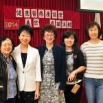 !左)姚麗珠律師 (左二) 美南銀行布蘭諾分行經理Wendy Kao(中)活動中心理事長雷筱鳳(右二)理事陳文珊(右)理事許祖瑛