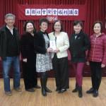(左)理事李小濱,樊秋霞,(中)理事長雷筱鳳(SSA) 主講人 Angie Hoquang(左)理事陳文珊,戈明薇