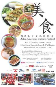 2016 Asian American Culture Festival V2