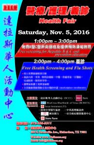 health-fair-2016