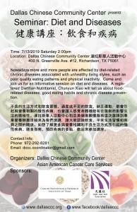 20190713-seminar-nutrition
