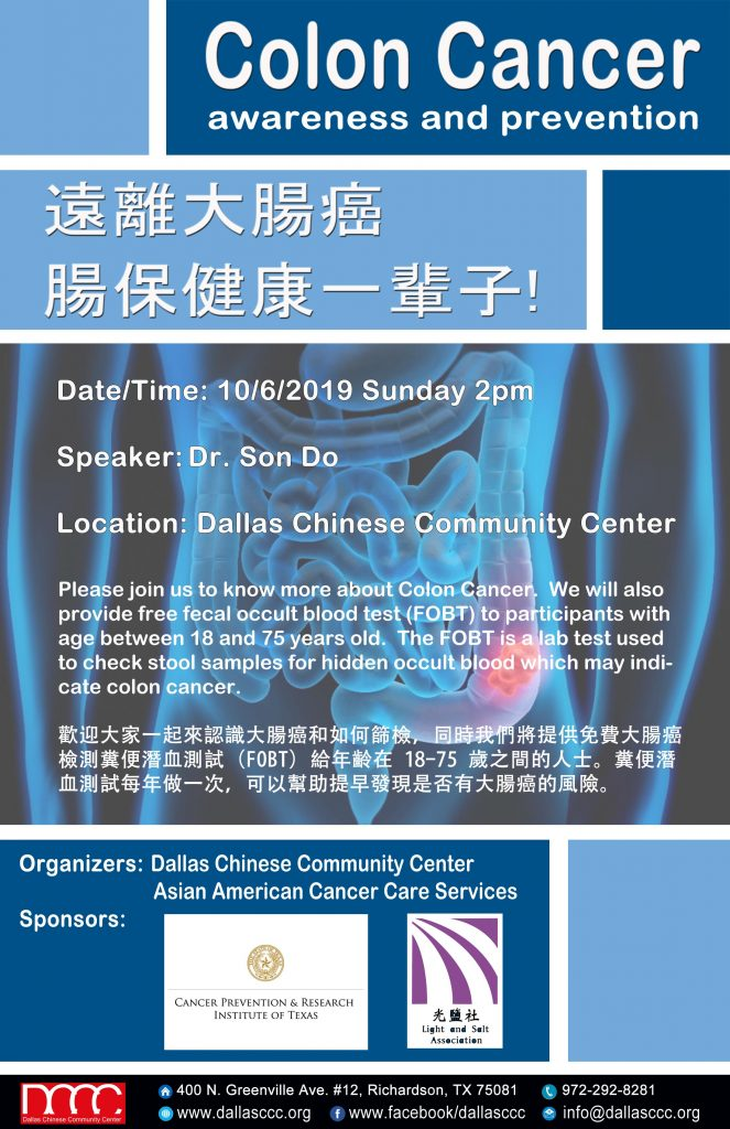 Free Seminar Colon Cancer Awareness And Prevention 10 6 2019 2 00pm Dccc